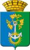 gerb-2016.png